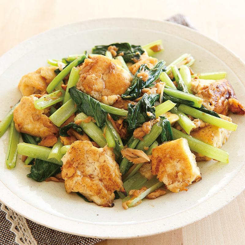 小松菜と豆腐、ツナのチャンプルー
