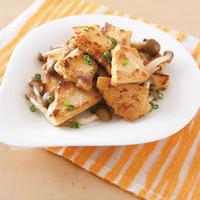 こうや豆腐のカリカリ焼き