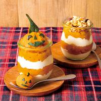 しましまかぼちゃヨーグルト