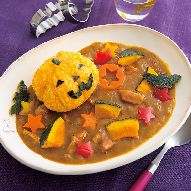 かぼちゃライスのハロウィンカレー