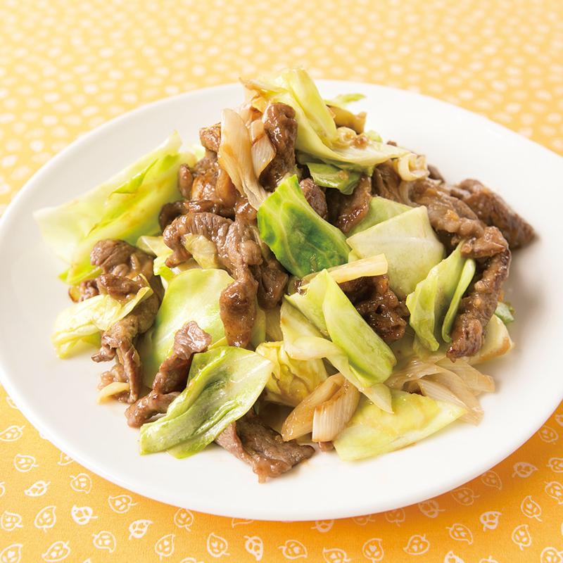 こま レシピ 牛 安いこま切れ肉を2分でやわらかプリプリ食感にする方法