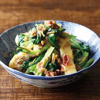 小松菜の炒め物 梅風味
