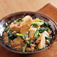 里芋とひき肉、小松菜のピリ辛あん煮