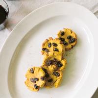 かぼちゃのハーベストクッキー