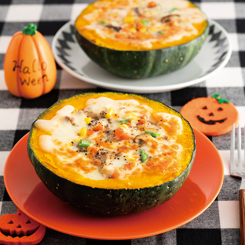 かぼちゃ丸ごとハロウィングラタン