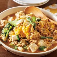 鶏ひき肉と豆腐のふわとろ卵とじ