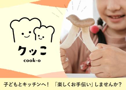 cooko