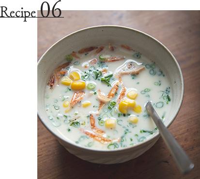 Recipe06