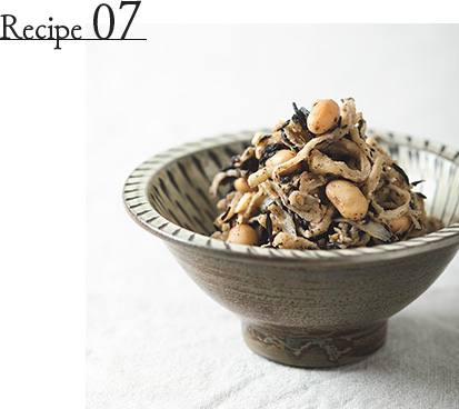 Recipe07
