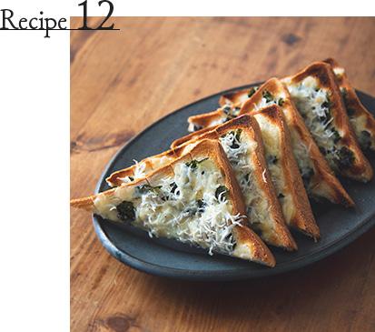 Recipe12