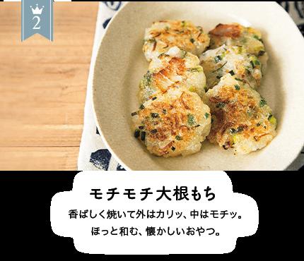 「鮭ほぐし」のレモンチーズスパゲッティ